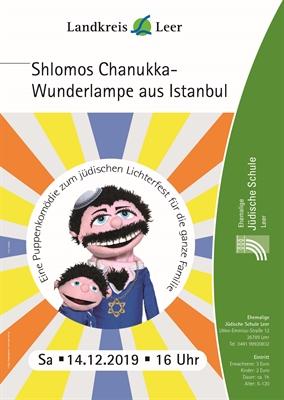 """Vorschauversion, """"Shlomos Chanukka-Wunderlampe aus Istanbul!"""""""