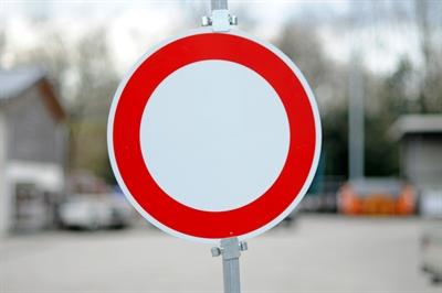 © Bruno Wansing, Stadt Bocholt - Verkehrszeichen 250 - Verbot für Fahrzeuge aller Art