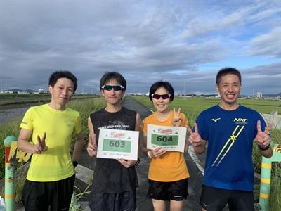 ©  - 201120_Marathon-Teilnehmende aus Toyohashi